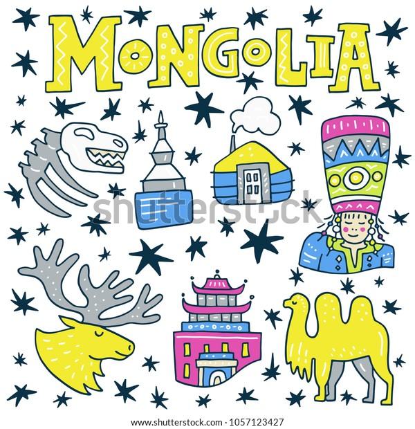 Clipart Set Mongolian Symbols All Symbols Stock Vector Royalty Free 1057123427