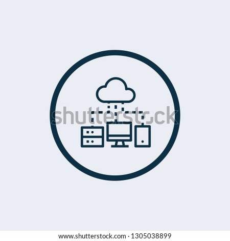 Cloud Computing Server Icon Vector Image Stock Vector
