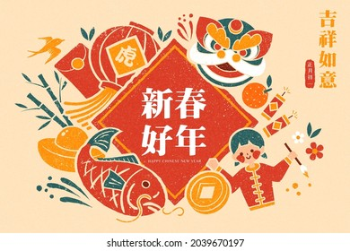 CNY greeting card. Rolled ink textured illustration of couplet surrounded by lion dance head puppet, fish for New Year's Eve dinner and other objects. May all your wishes come true written in Chinese