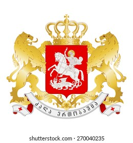 Coat of arms of Georgia, National Emblem Text translation - The power is in the unity
