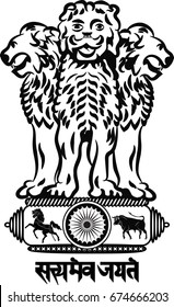 "Coat of arms of India, officially the Republic of India is a country in South Asia. Vector illustration from the ""Heraldry of the World"" authors and compilers Olga Bortnik, Ivan Rezko, 2008"