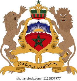 Coat of arms of Morocco officially known as the Kingdom of Morocco is an Islamic unitary sovereign state located in the Maghreb region of North Africa. Vector illustration