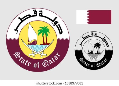 The coat of arms of Qatar. Flag