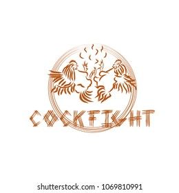 Cockfighting - vector simple logo. A symbolic fight between two cocks against the background of contour circles