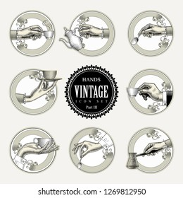 Coffee collection. Many different hands held up holding a cup of coffee, spoon, coffee pot, arabic Turk. Coffee concept. Vintage engraving stylized drawing. Vector illustration