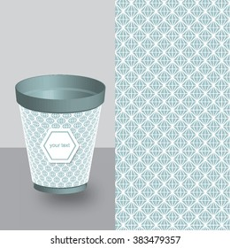 Coffee Cup With Patterns Template : Vector Illustration