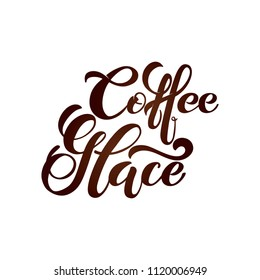 Coffee glace logo. . Handwritten lettering design elements. Template and concept for cafe, menu, shop advertising, coffee shop. Vector illustration.