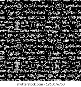 Coffee iseamless pattern. Coffee shop backdrop with lettering text COFFEE, CAPPUCINO, SHOP, ESPRESSO. Doodle style hand drawn words and illustrations.