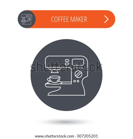 Coffee Maker Icon Hot Drink Machine Stock Vector (Royalty