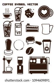 coffee shop icon logo