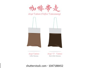 Coffee Takeaway Singapore Coffeeshop Drink Vector Illustration
