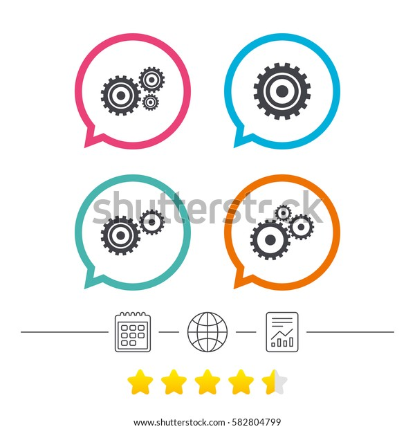 Cogwheel gear icons. Mechanism symbol. Website or App settings sign. Working process performance. Calendar, internet globe and report linear icons. Star vote ranking. Vector