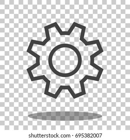 cogwheel icon vector isolated