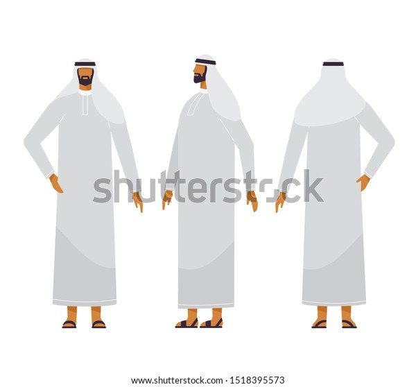 Collection Body Positions Animation Front Side Stock Vector Royalty Free 1518395573