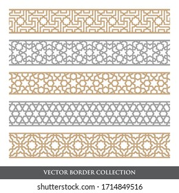 Collection of borders and decorative elements, Traditional Islamic frame, Vector illustration