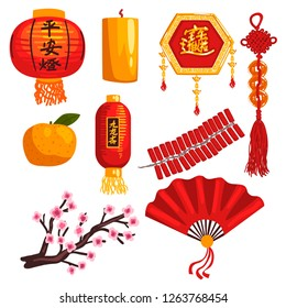 Collection of Chinese New Year decoration elements, lantern, coins, candle, firecrackers, fan, blooming sakura branch, tangerine vector Illustration