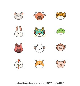 collection of Cute Chinese zodiac, kawaii character for vector cartoon icon