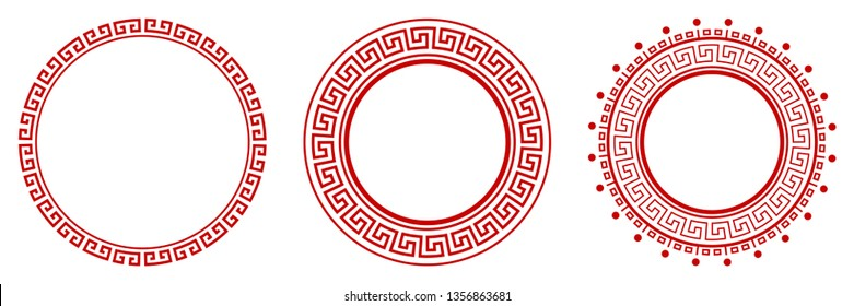 Collection of decorative round frames for design with floral Chinese ornament and meander. Circle frame. Template for cards, invitations, books, for textiles, engraving, wooden furniture, forging, etc