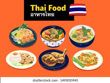 Collection of Hand drawn vector illustration icon set of Thai food, including Pad Thai, Thai green curry, red curry, roasted chicken, and papaya salad. Translation: Thai Food
