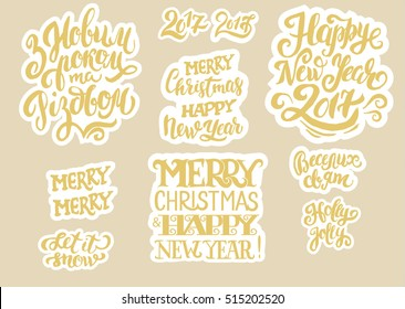 Collection of Holiday Christmas greetings custom tags with lettering for decoration and design. Inscription on ukrainian language - Happy New Year and Merry Christmas and Merry Holidays