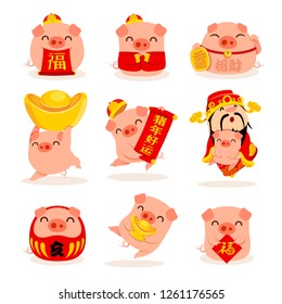 Collection of little piggy. A variety of little piggy design. Translation: (scroll) Good luck in the year of the pig. (scroll) Good Fortune.