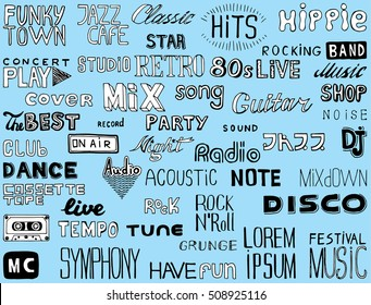 Collection of Music element.Vector illustration with hand-drawn lettering on blue background.