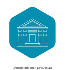 Colonnade icon. Outline illustration of colonnade vector icon for web