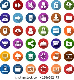 Color back flat icon set - right arrow vector, lock, mining farm, notebook blocks, trash bin, support, folder document, server, network, cloud exchange, big data, browser, lan connector, share, user