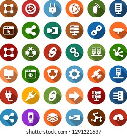 Color back flat icon set - chain vector, blockchain, power plug, satellite, connect, connection, network, server, disconnection, folder, big data, browser, hub, usb modem, share, document, gear
