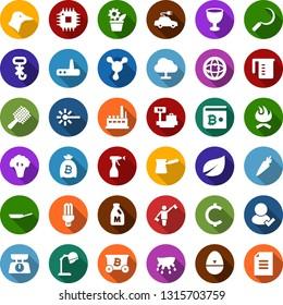 Color back flat icon set - udder vector, milk, duck, carrot, broccoli, dispatcher, luggage scales, comb, hood dryer, mining, bitcoin bag, blockchain molecule, wallet, sprayer, garden fork, rake, cpu