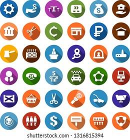 Color back flat icon set - taxi vector, cafe, reception, seat map, plane globe, scissors, mining equipment, storefront, basket, blockchain molecule, house hold, lawn mower, plant label, conveyor