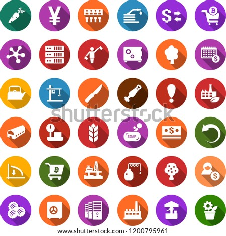 Color Back Flat Icon Set Distilizer Stock Vector Royalty Free