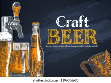 Color beer glass, mug, ribbon, bottle, and hop. Vintage vector engraving illustration