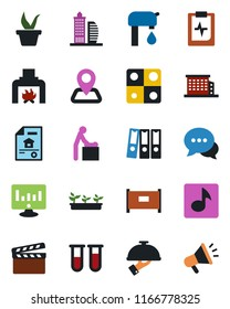 Color and black flat icon set - fence vector, baby room, statistic monitor, seedling, blood test vial, pulse clipboard, navigation, clapboard, dialog, music, application, paper binder, water supply