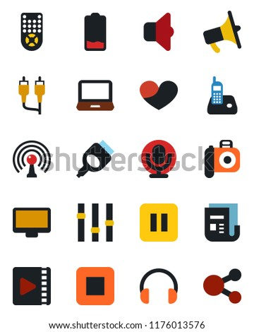 Color Black Flat Icon Set Camera Stock Vector (Royalty Free