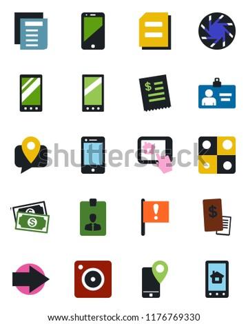 android phone spy pro apk