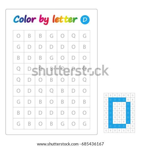 Color By Letters Learning Alphabet Letters Stock Vector Royalty  Color By Letters Learning Alphabet Letters Worksheet For Preschool  Children Kids Abc Coloring Book For Children Puzzle For Children