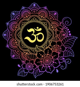Color Circular pattern in form of mandala with ancient Hindu mantra OM and flower for Henna, Mehndi, decoration. Decorative ornament in oriental style. Rainbow design on black background.