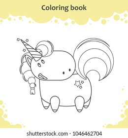Color the cute cartoon unicorn - coloring page for kids