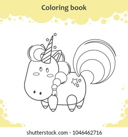 Color the cute cartoon unicorn - coloring book for kids