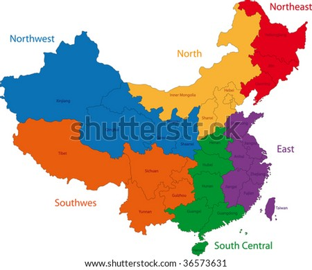 Color Map Regions Divisions China Stock Vector (Royalty Free ...