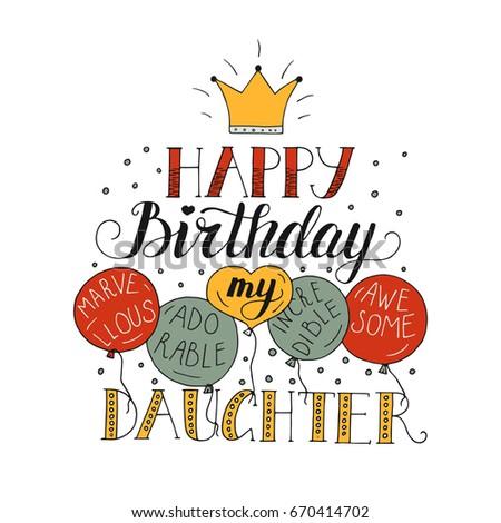 Color Vector Birthday Card Daughter Unique Stock Vector Royalty