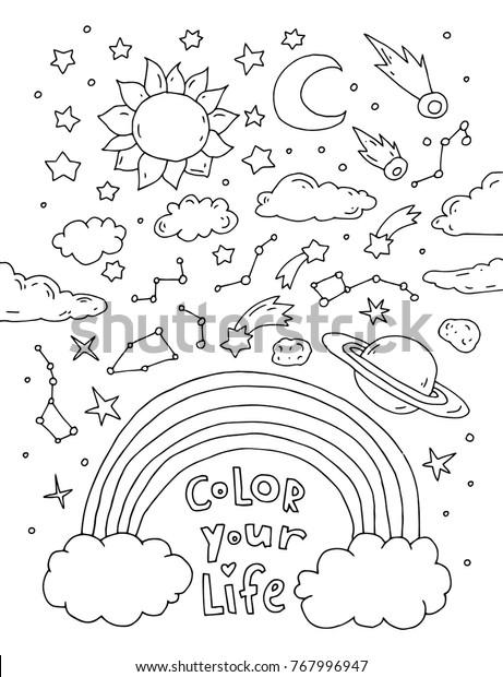 Image Vectorielle De Stock De Colorez Votre Vieespace