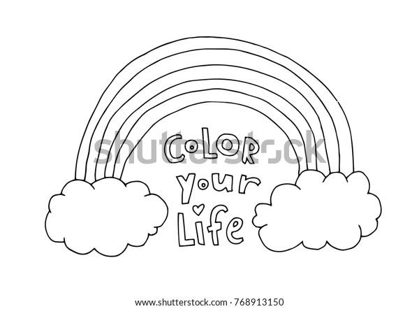 Image Vectorielle De Stock De Colorez Votre Vie Citation De