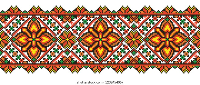 colored embroidery like cross-stitch ethnic ukrainian border