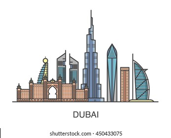 Colored illustration of Dubai city with all famous towers: Burj Khalifa, Burj Al Arab, Emirates Towers.