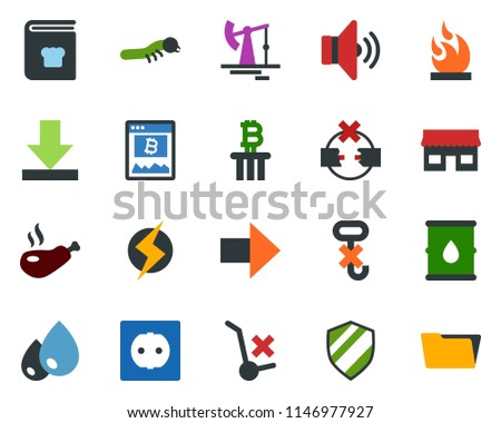 Colored Vector Icon Set Storm Sign Stock Vector (Royalty