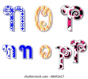 Colorful 3D Swirl NOP Letters with custom patterns (swatches) included. to mix  and match or color to your specific needs. eps 10