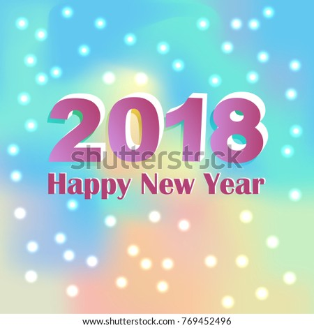colorful abstract new year background holiday card with new years decorative lettering vector illustration