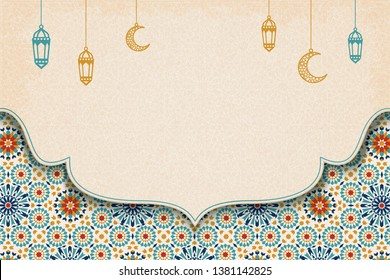 Colorful arabesque pattern with fanoos on beige background